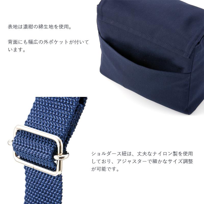 【HandMade】 濃紺 手刺繍のお弁当ショルダー 【ピンクローズ】 KMY-OSB06