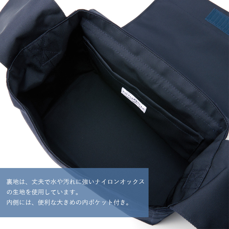 【**受注生産品**】手刺繍のお弁当ショルダー【ピンクローズ】KMY-OSB06