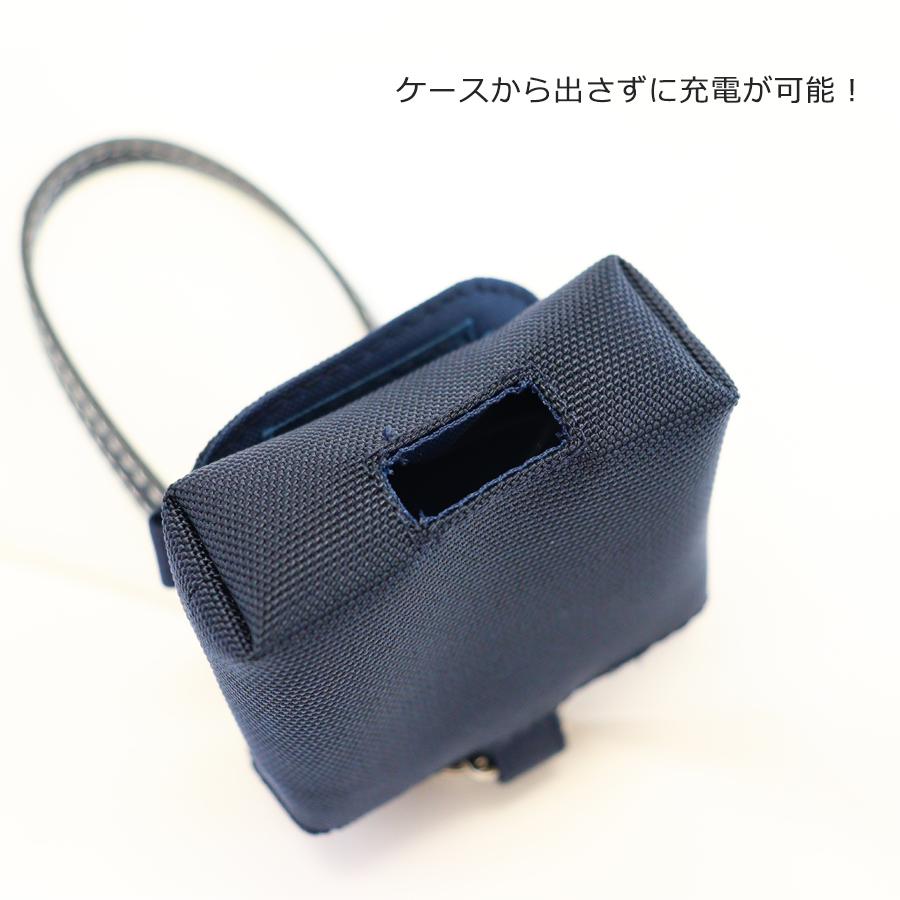 GPS BoTケース 無地 スカイブルー/ネイビー  BOT-01