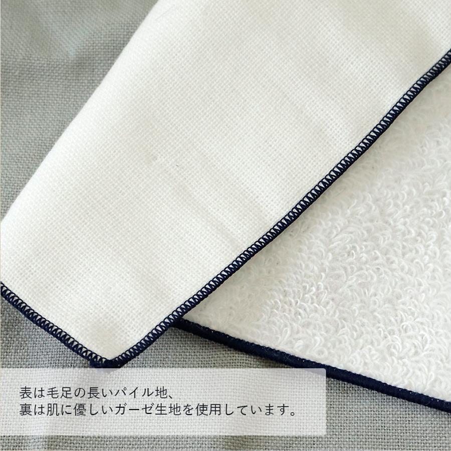 ワンポイント手刺繍の今治タオルハンカチ IT15-FLOWER
