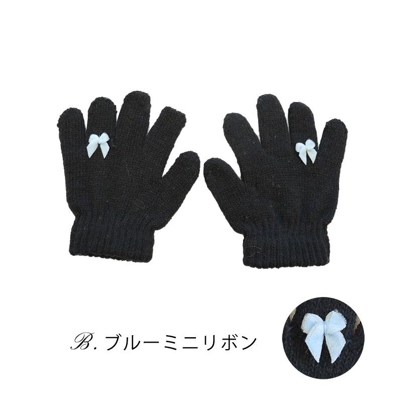 リボン付き裏起毛手袋 【ブラック】  GLO-RI02