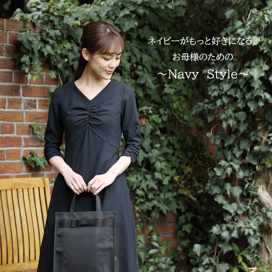 【LARGE Size】 【即納可能】ギャザーワンピース【13号〜17号】CD-20-1102