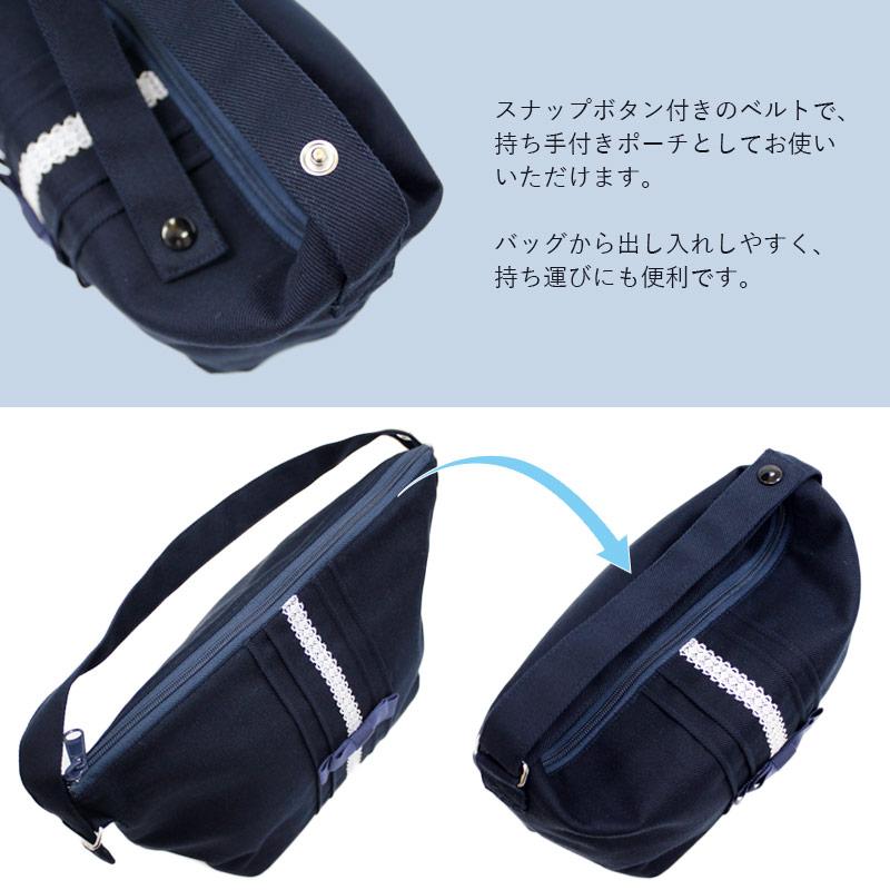 ピンタックとホワイトレースの保冷ポーチ【紺】CLP-PR01