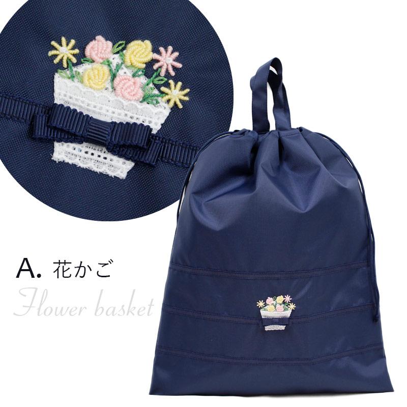 ナイロンの持ち手付き巾着【紺】手刺繍ローズ NY-HSK-HS01