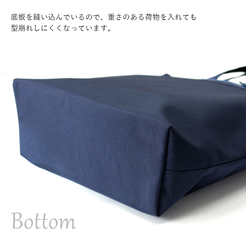 ナイロンオックスのグログランサブバッグ 紺 【グログラン・トリプルリボン】 MB-OF15