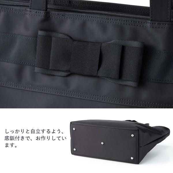 ナイロンサテンの横型ショルダートート 黒 【ダブルフェイスリボン】 NYSD-WF