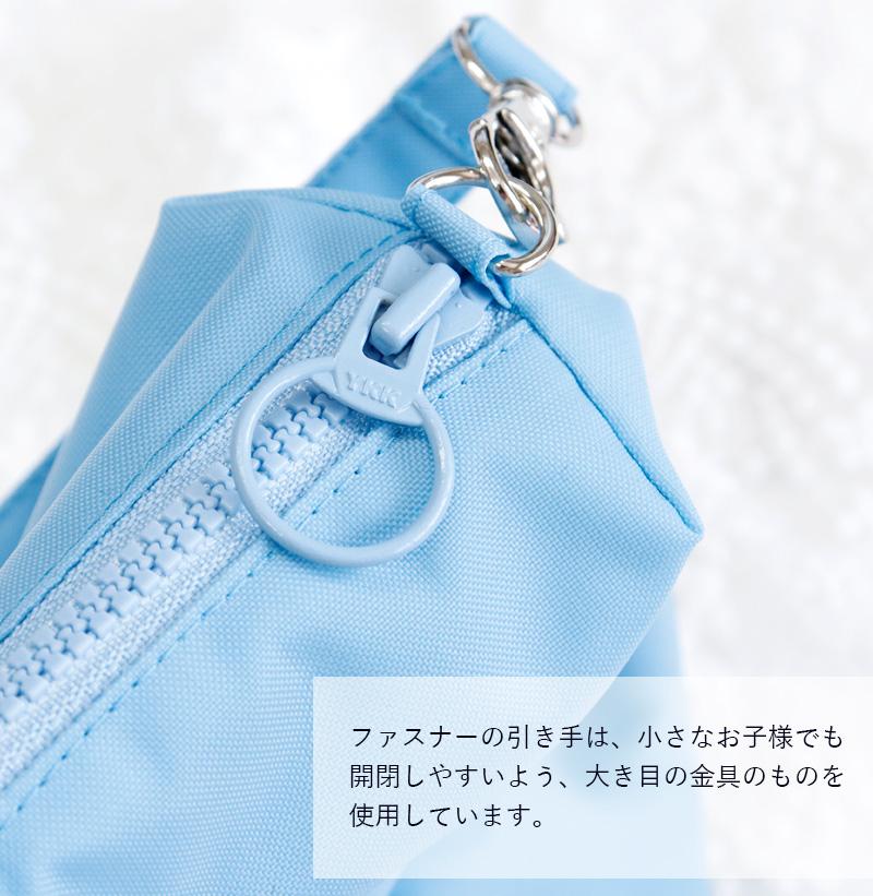 【抗菌・防臭】リボンモチーフのミニナイロンポーチ NP-RM01