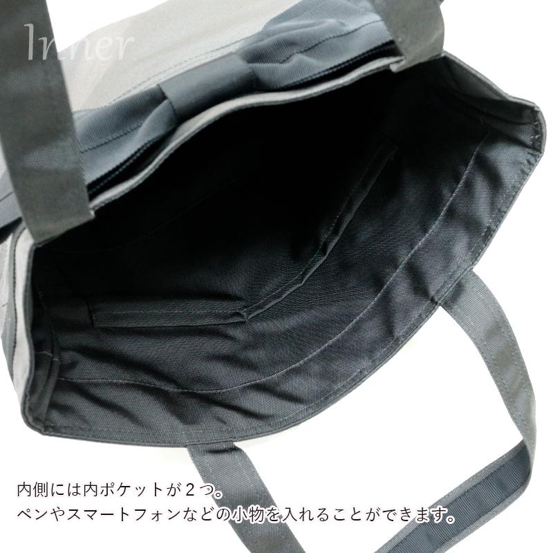 ナイロンオックスのグログランサブバッグ グレー 【クラシカル・グログランリボン】 MB-OF18