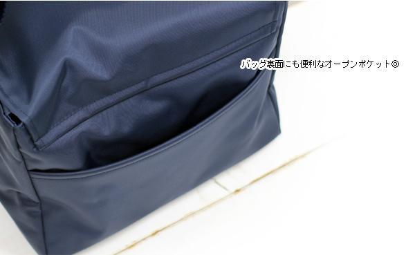 【HandMade】 濃紺 ナイロンのお弁当ショルダー 【ステッチミニリボン】 ITM-OSB11