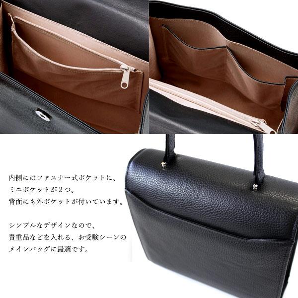本革製ハンドバッグ  一本手お受験ハンドバッグ・フォーマルハンドバッグ BMH-03