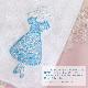 ドレス刺繍のタオルハンカチ【25�】TH25-DRS02