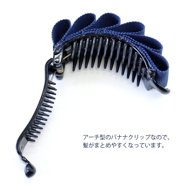 バナナクリップ【レイヤーリボン】MOR-K63