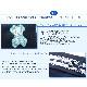 【プチオーダー】ベアーとイニシャル刺繍の濃紺miniティッシュケース【ホワイトレース&ステッチリボン】<ミニティッシュ付き> ORD-TK-BEAR
