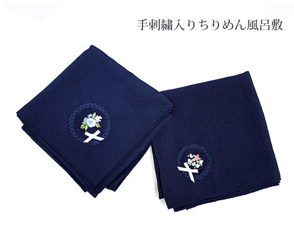 【HandMade】 手刺繍入りちりめん風呂敷 【濃紺】 手刺繍 FRSK-25 ※1点限定品