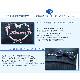 【プチオーダー】 ハートリボンとお名前刺繍の濃紺ティッシュケース 【紺ステッチリボン】<ミニティッシュ付き> ORD-TK-HEART
