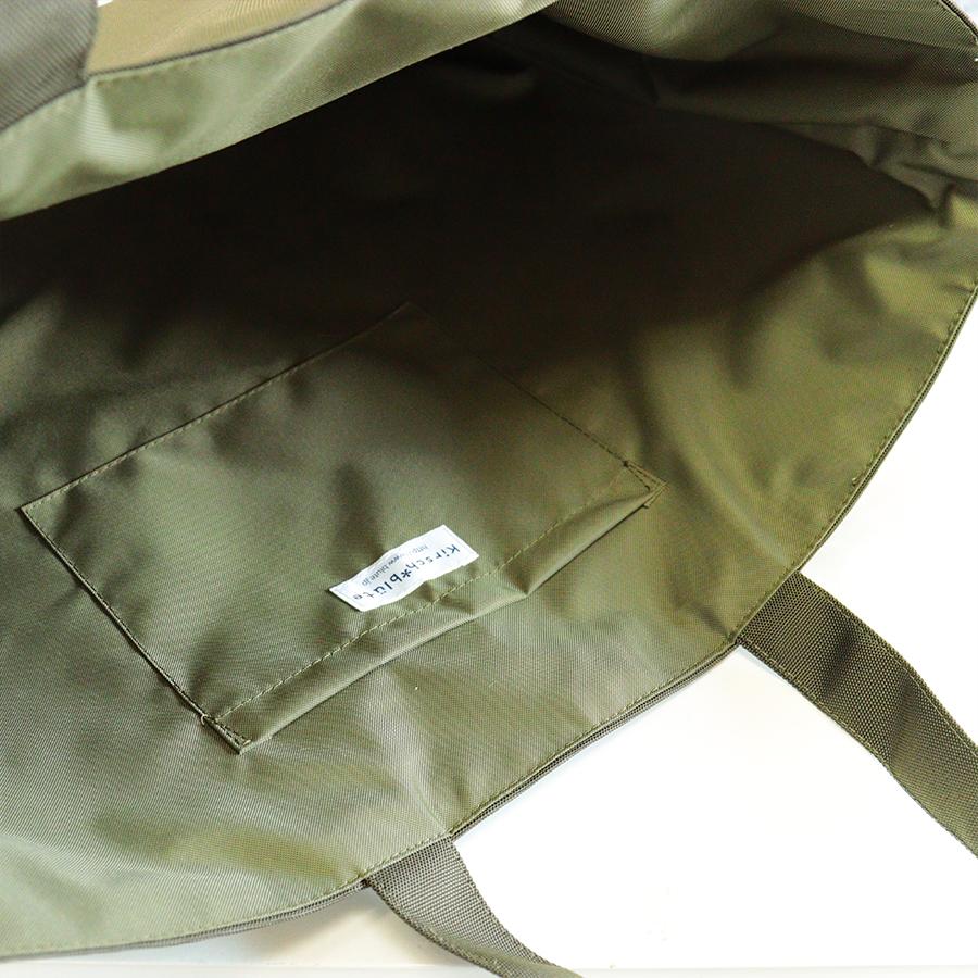 【抗菌・制菌】 クラシックカー刺繍のレッスンバッグバッグ カーキ LSB-CC-KHK