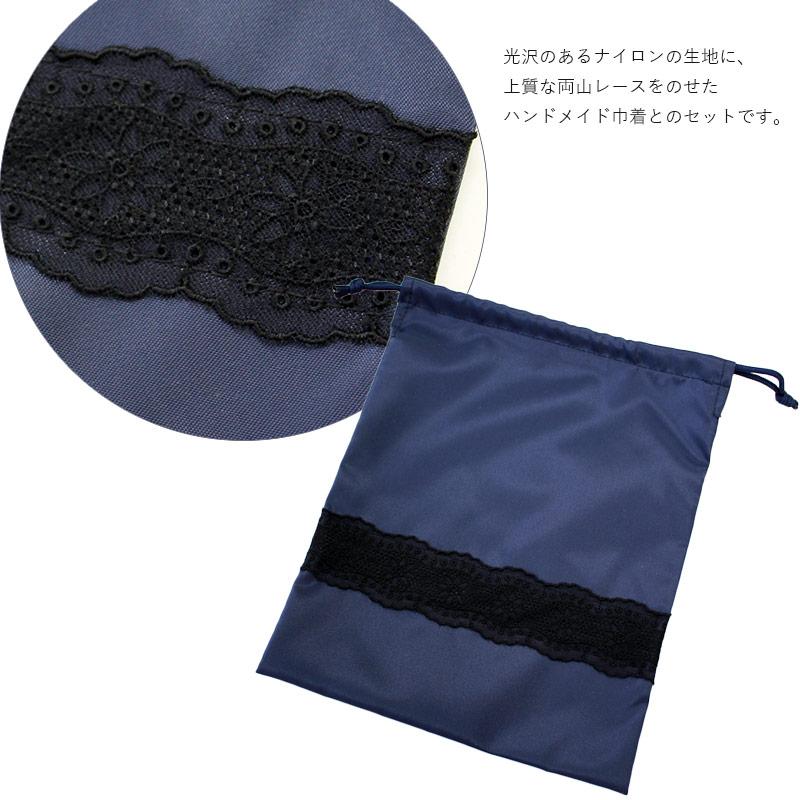 グログランの折りたたみスリッパ【キルシェリボン】KSO-GN01