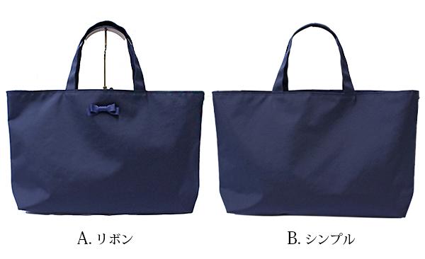ナイロンオックスのレッスンバッグ 【スケッチブックサイズ】 NO-LSB-NV01