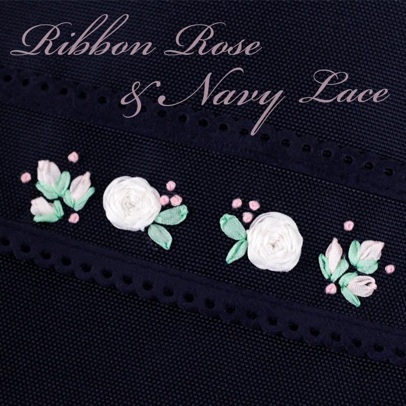 ナイロンの自立型サブバッグ 【手刺繍&レース】 濃紺 NY-LB-SST01