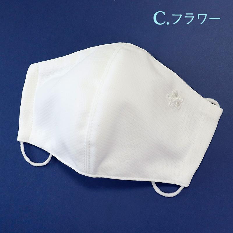 ジュニアサイズ フィットマスク【ワンポイント】 DOME-MSK01