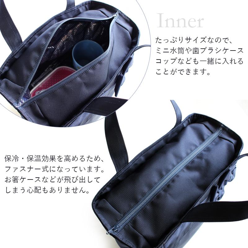 【保冷】ナイロンオックスの保冷バッグ【ツインリボン】 LB-NV02