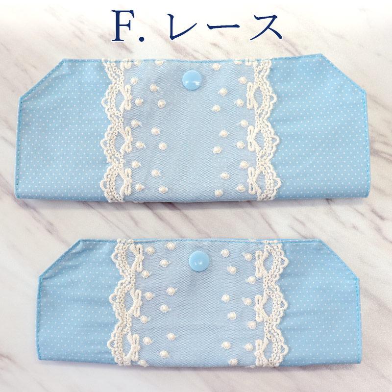 二つ折りマスクケース【大/小サイズ】 MSK-C