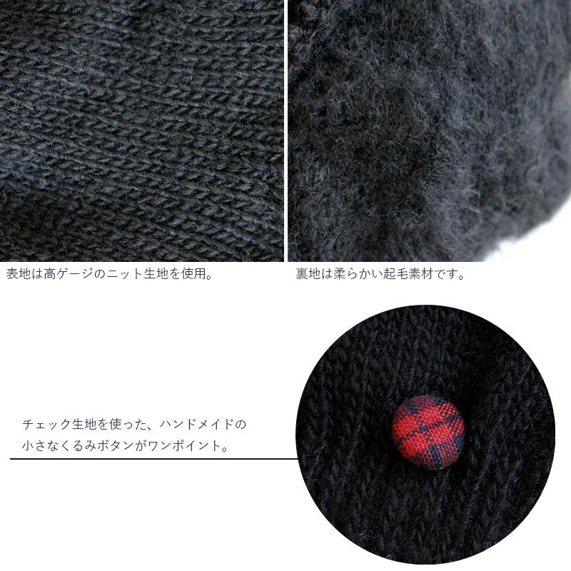 くるみボタン付き裏起毛手袋 GLO-KB01