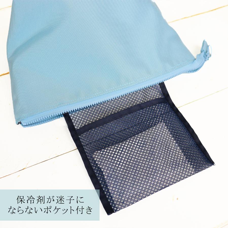 手刺繍フラワーの保冷ポーチ 【ブルーフラワー/パープルフラワー】 LCB-PCFR01