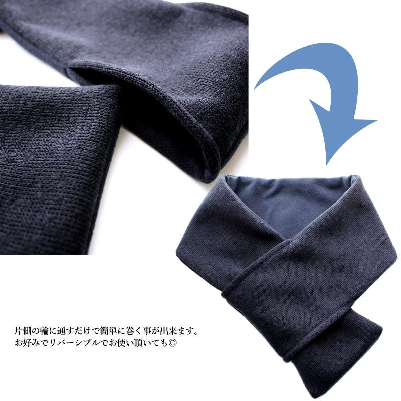 フリース&ニットのシンプルマフラー【ダークネイビー】 FN-MF-B02