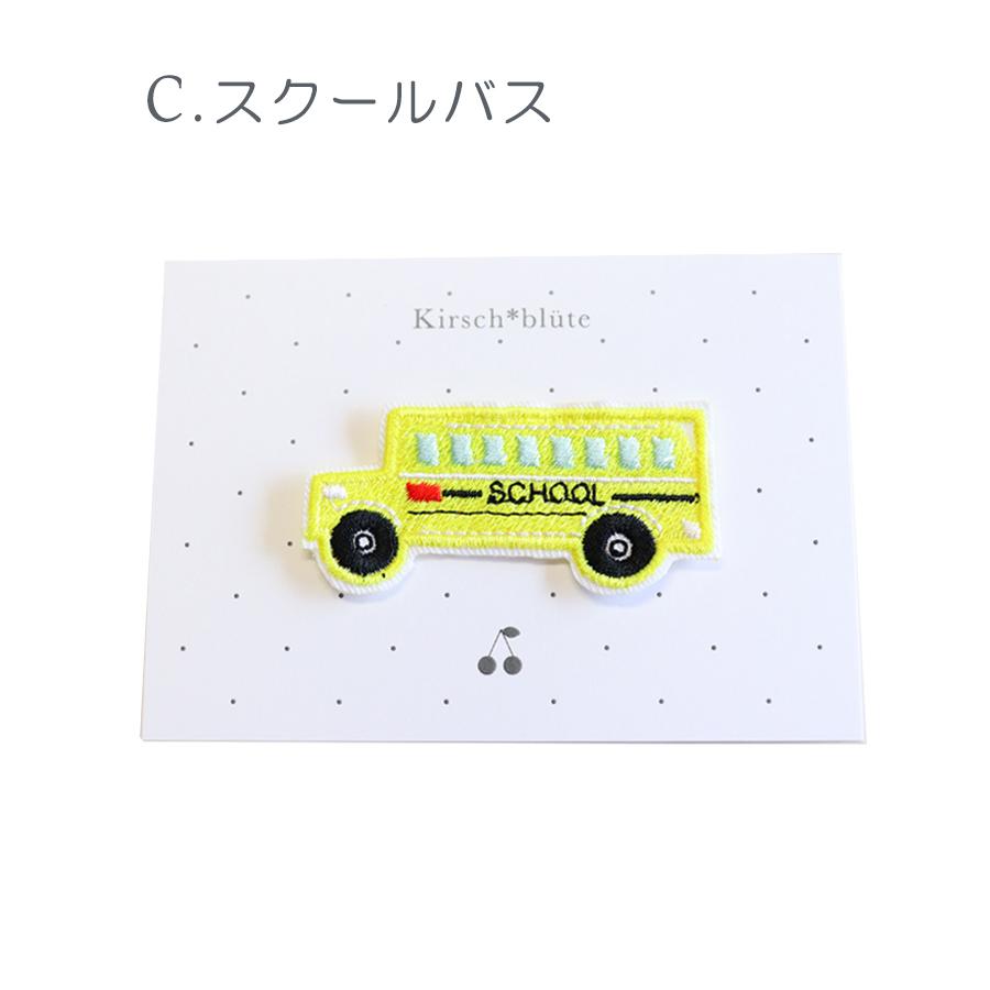 はたらく車ワッペン WP-CAR01