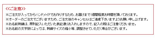 【セミオーダーシリーズ】 デザインイニシャル刺繍のシューズバッグ SEMI-SB-IN02