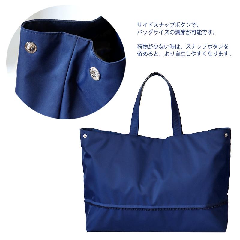 ナイロンの自立ビッグサブバッグ【紺】オーガンジーフリル MSB-NV01