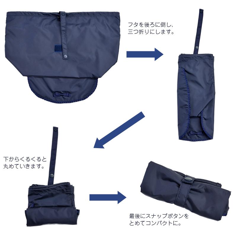 ナイロンの斜め掛けバッグ用レインカバー【フリル&リボン】NB-CV03