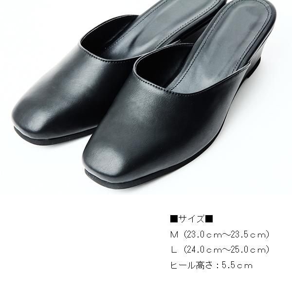 5cmヒール 合皮素材のヒールスリッパ 黒 【装飾なし】 【巾着付き】 OTS-04
