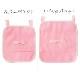 【抗菌・制菌】 ナイロンの移動ポケット グログランミニリボン ピンク TP-NR-PIR01 大・小サイズ