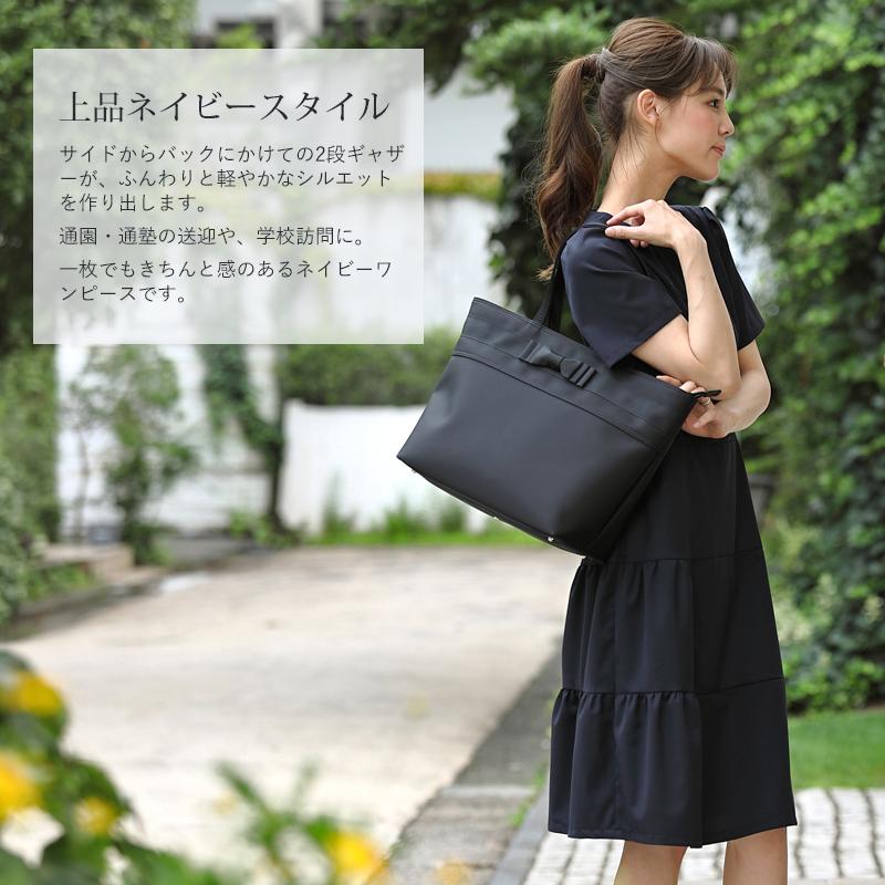 LARGEsize ギャザーフレアドレス【Vネックタイプ】CD21-0420V-LG