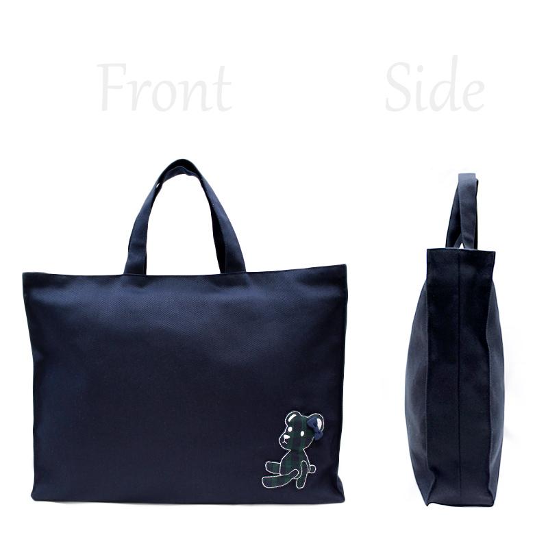 キルシェベアーモチーフ付き 濃紺レッスンバッグ【ブラックウォッチ】TW-LB-AP01