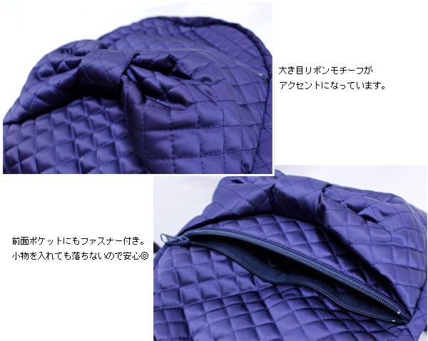 【HandMade】 ナイロンキルティングのミニリュック【濃紺】リボンモチーフ RUC-NKM02
