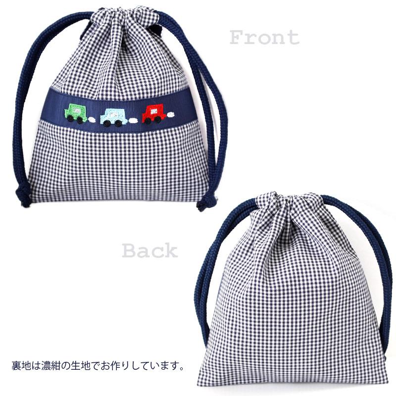 【保冷・保温】ギンガムチェックのランチ3点セット【くるま刺繍】 LCS-GC04
