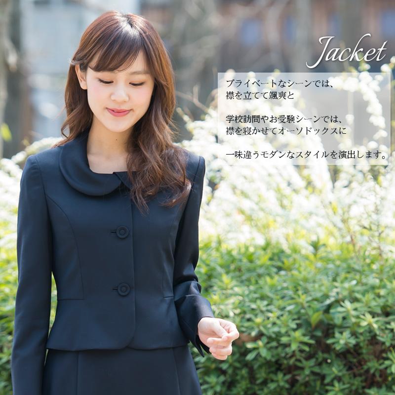 モダン・ショールカラースーツ 170912  【濃紺・お受験スーツ・卒園式・入園式・入学式スーツ】