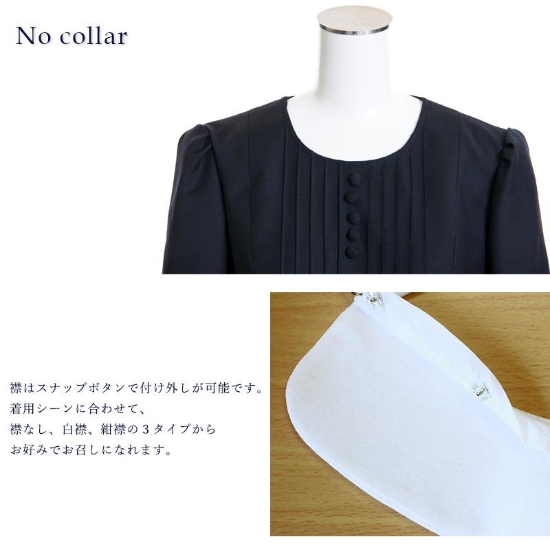 【カリニッシモ】襟付き半袖ワンピース COKB-17-1