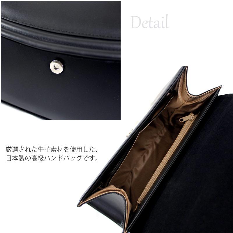 【展示品】本革製ハンドバッグ BMH-04