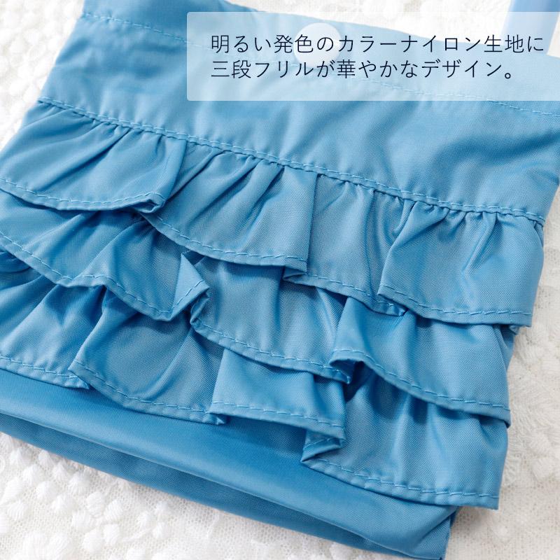 ナイロンのフリル付けポケット TP-FR01