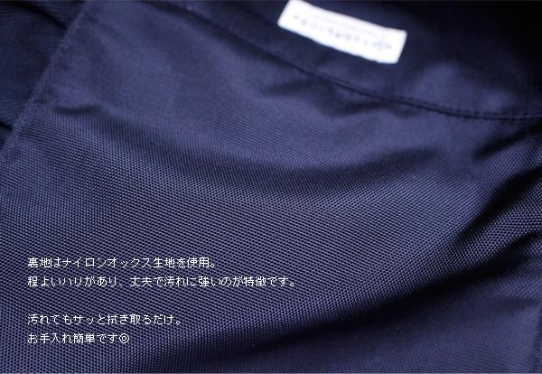 【HandMade】 濃紺 斜め掛けショルダー 【ピンクローズ手刺繍】 KMY-05