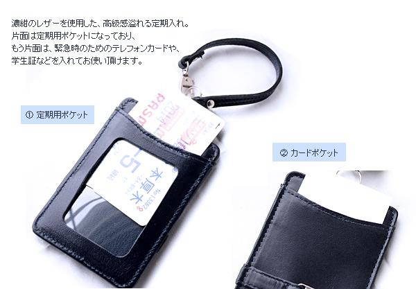 【在庫処分特価】本革製2面ポケット定期入れ【濃紺】ロゴプレート  PAS-RZ04