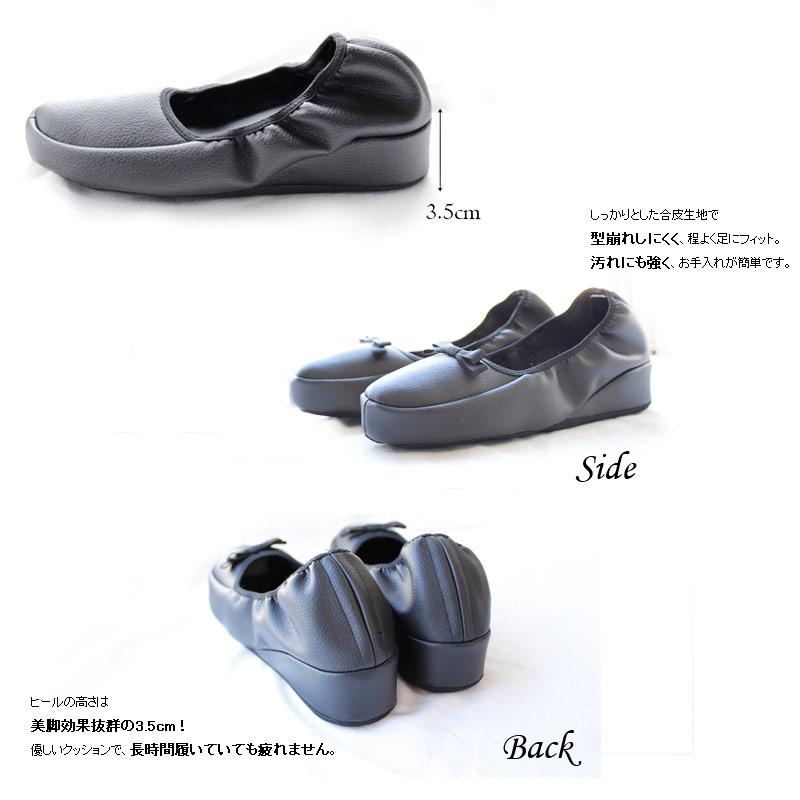 【スリッパポーチ付】3.5cmヒール付携帯スリッパ【Sサイズ/合皮】黒 KS35C-SMALL03