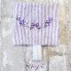 保冷剤用ポケット付きランチベルト【フラワー】KP-LCB02