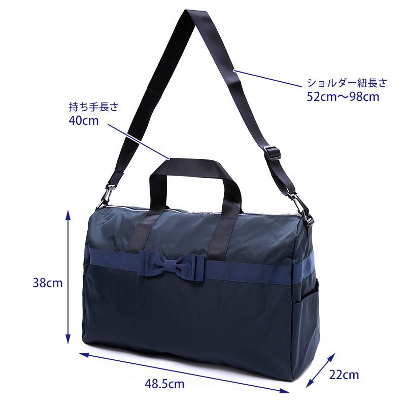 【期間限定特価】ナイロンのボストンバッグ 【グログランリボン】 紺 NY-BST01