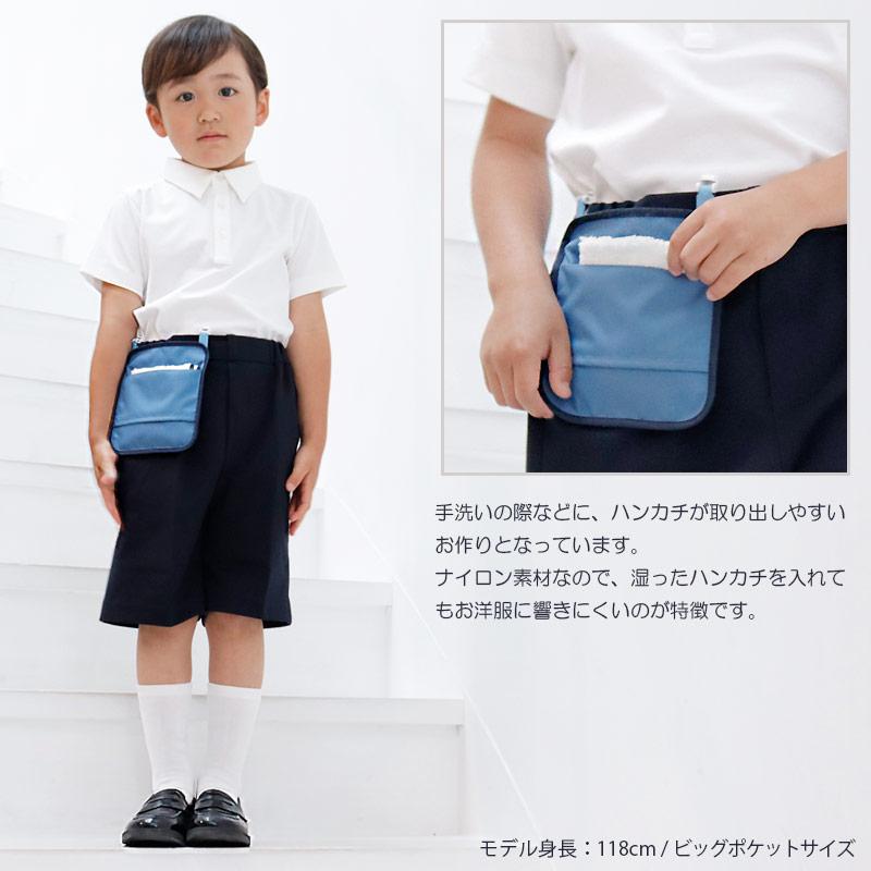【抗菌・制菌】ナイロンの移動ポケット ブルー【大/小サイズ】 TP-NR-BL02