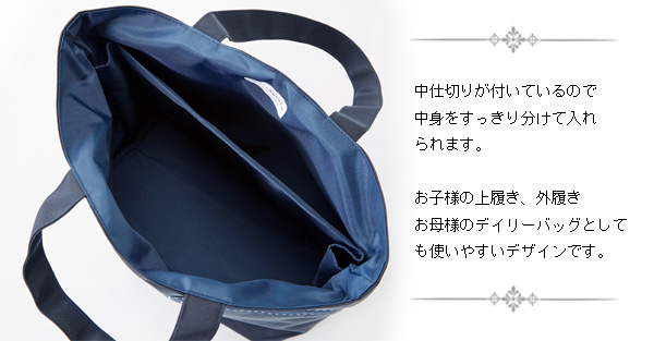 【HandMade】 ナイロンオックスの2足入りシューズバッグ バリオンローズ手刺繍 SB-2S-FL